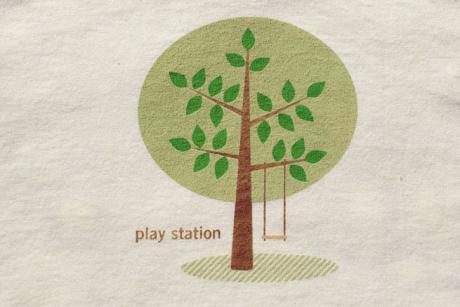 playstation-01.jpg
