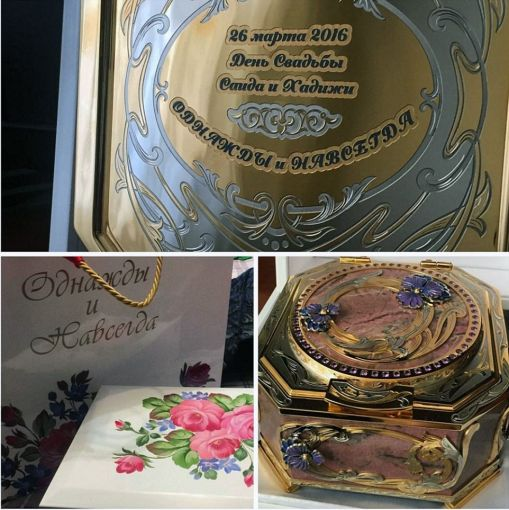 Como recuerdo de la ceremonia, los invitados recibieron una delicada caja de oro, grabada con los nombres de la pareja y la fecha de la boda.